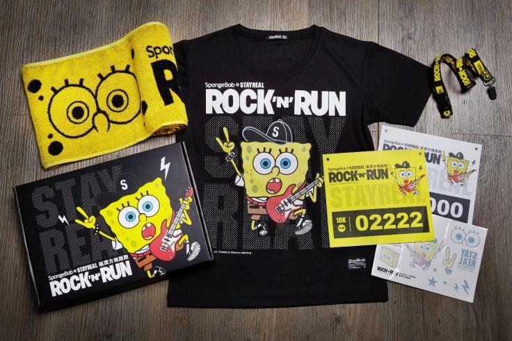 iispongebobijspongebob_x_stayreal_rocknrun