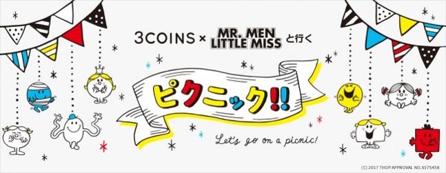 3COINS1
