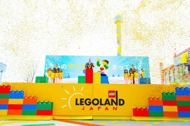 Lego03