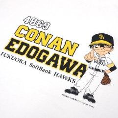 Conan03
