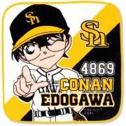 Conan05