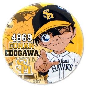 Conan08