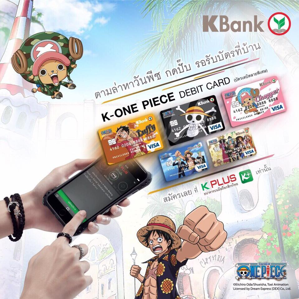 Kbank1