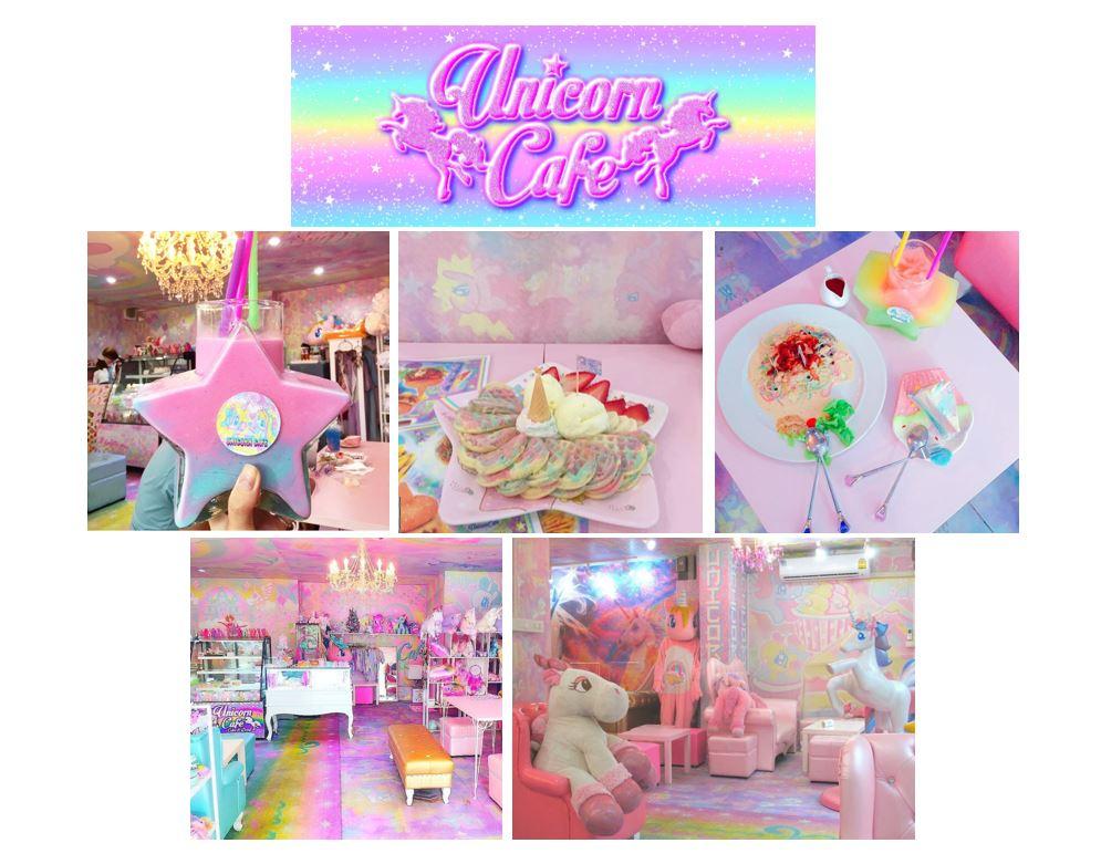 UnicornCafe