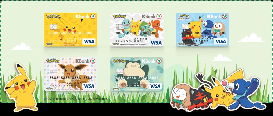 k-pokemon-debitcard