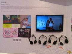 130th TH-JP exhibit_171009_0005