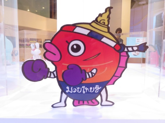 130th TH-JP exhibit_171009_0006