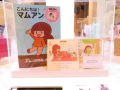 130th TH-JP exhibit_171009_0009