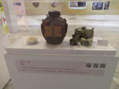 130th TH-JP exhibit_171009_0013
