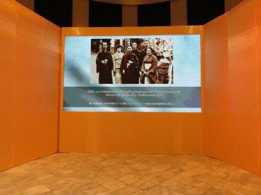 130th TH-JP exhibit_171009_0015