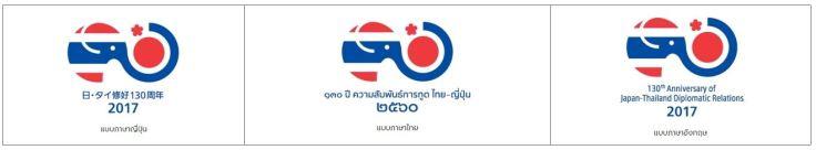 logo130.JPG