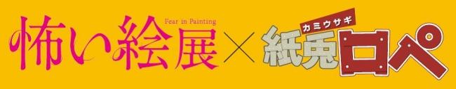 main logo0
