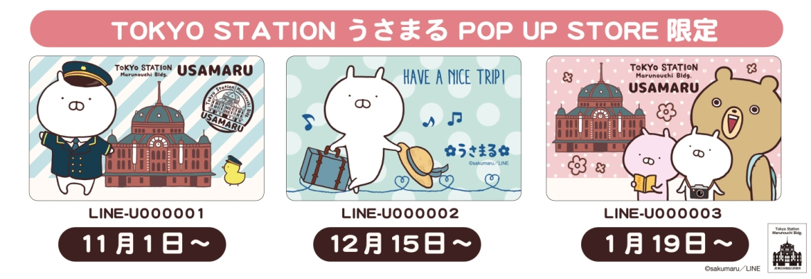 usamaru_card