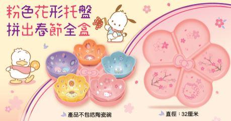 Sanrio My Melody Tulip Ceramic Bowl Plate Set Orange Flower Blossom Floral HK
