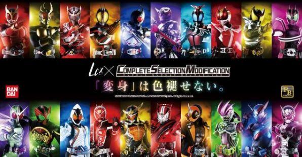 Kamen Rider 20th anniversary X CSM exhibition @ Hong Kong