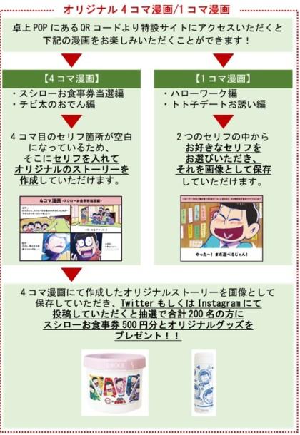 sub1 (1).jpg