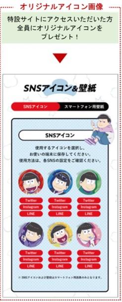 sub2 (2).jpg