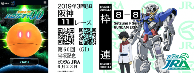 sub-2.png