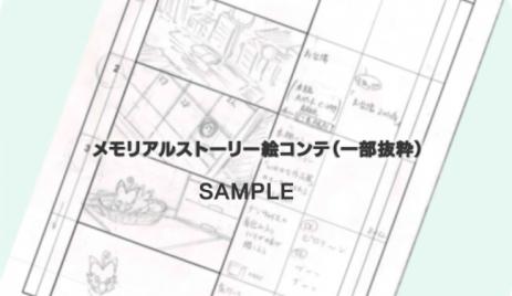 sub-4.jpg